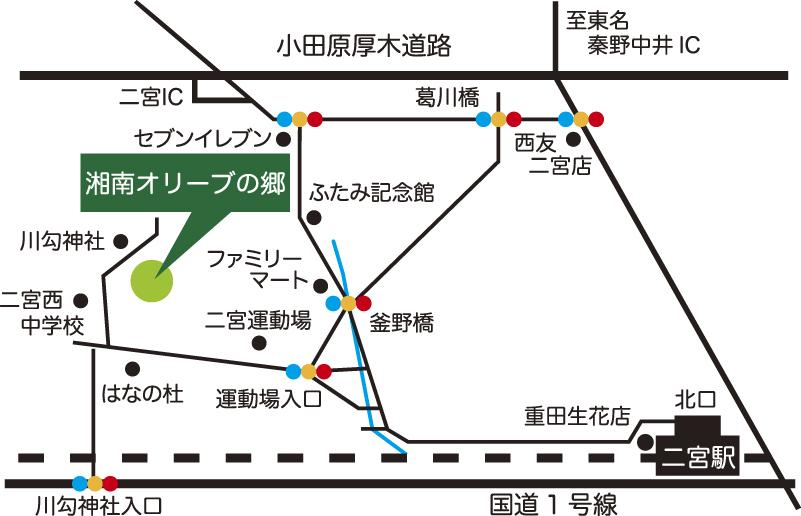 湘南オリーブの郷・アクセスマップ