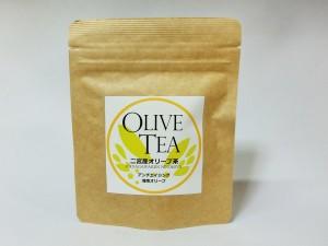 ユニバーサル農場の湘南二宮オリーブ茶