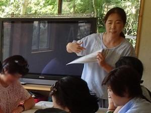 紀子さん講師